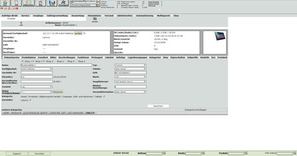 Warenwirtschaft Shopsoftware Artikelansicht